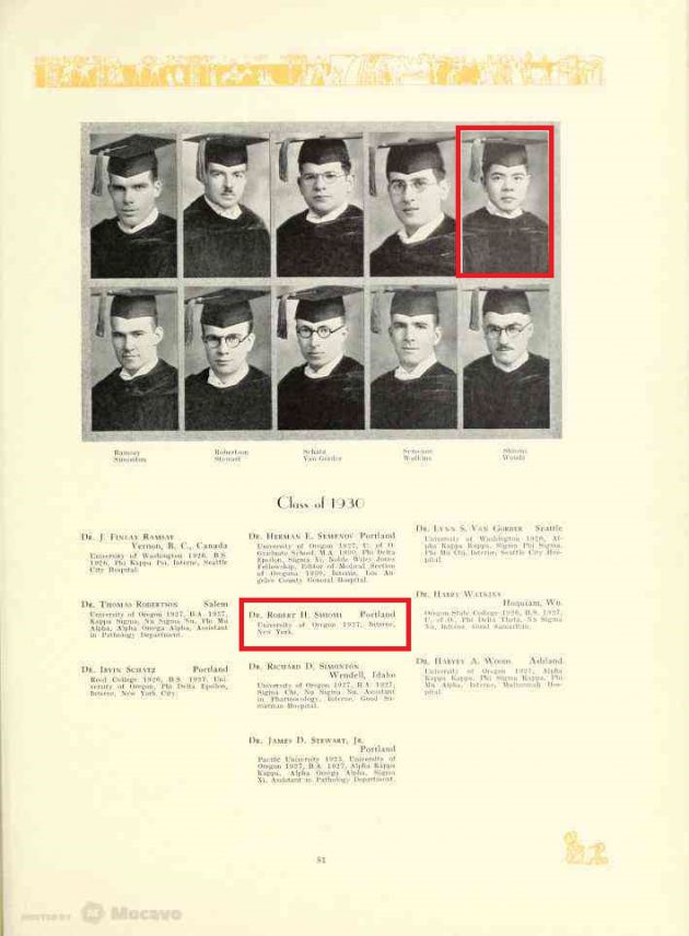 University of Oregon yearbook 1930 p91囲み付