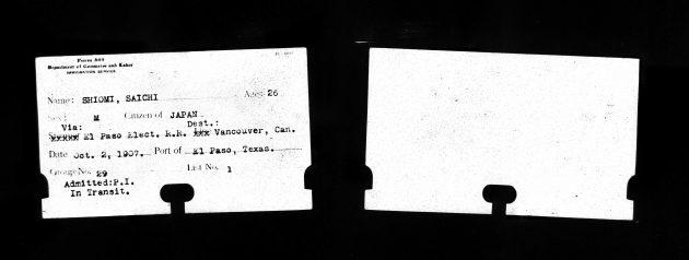 19071002佐市入国票