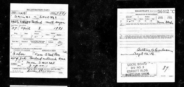 19180912一次大戦佐市登録票